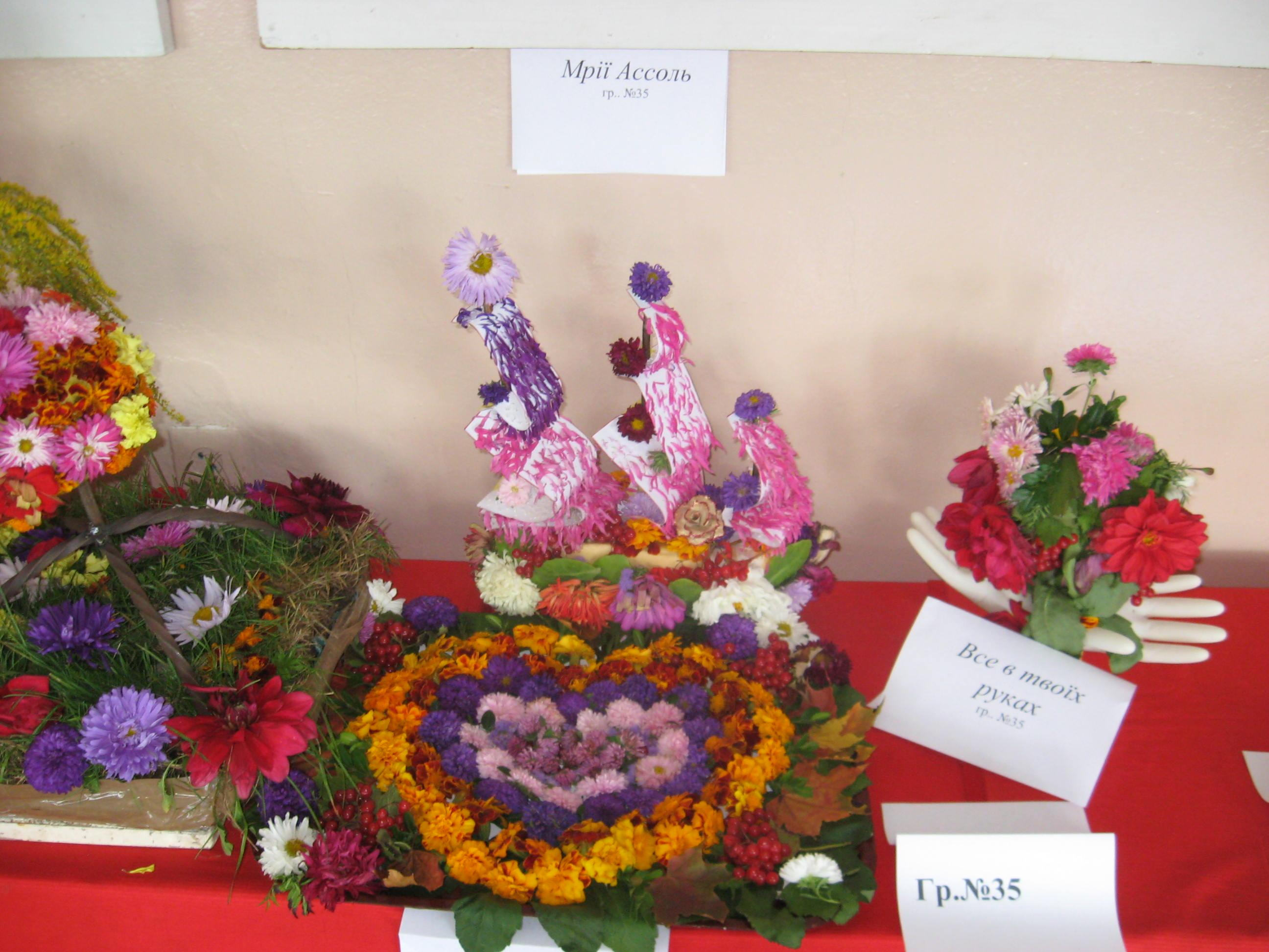 екібани з квітів фото з